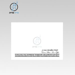 מעטפות 25X18 פרוצס צבעוני